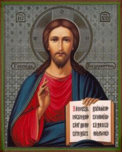 Ruská ikona Ježíše